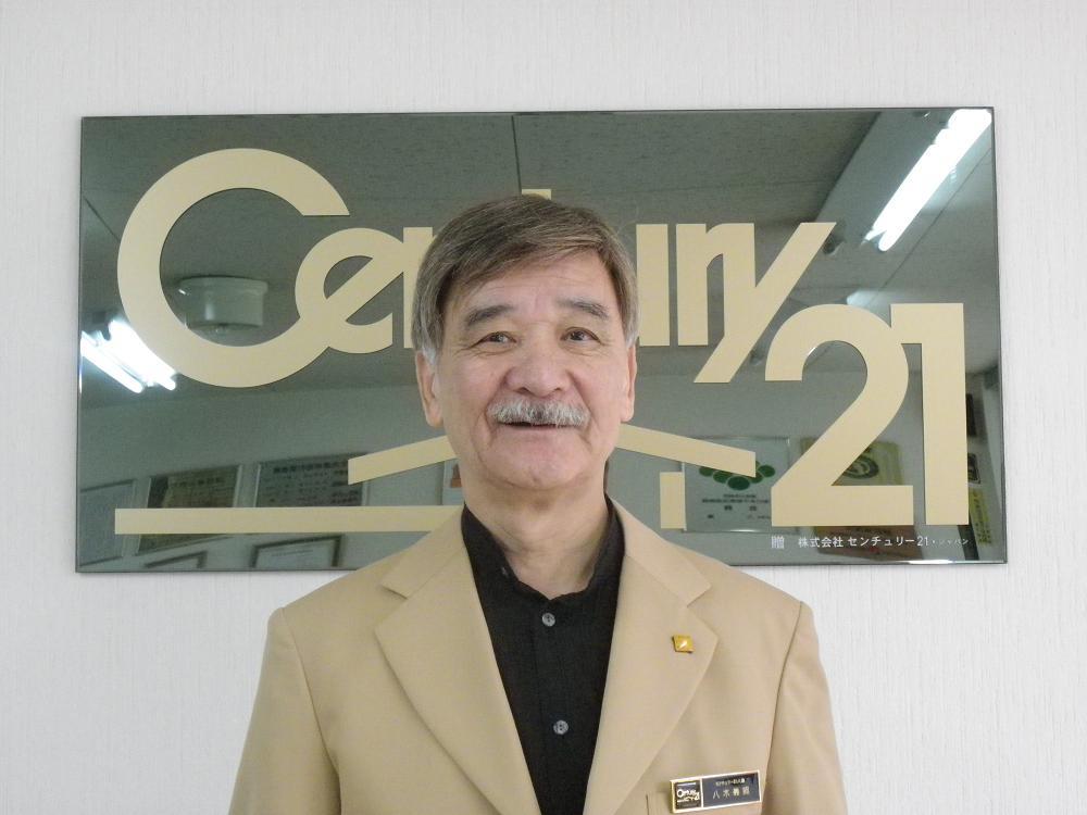 代表取締役  八木 義照